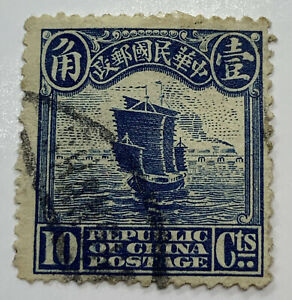 RARE-CHINA-10C-REAPER-JUNK-STAMP-SIGNED-ON-BACK
