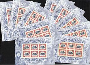 2013-Inverted-Jenny-Sc-4806-MNH-lot-of-10-fresh-sheets