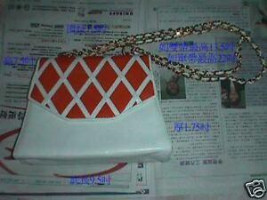 Chain-Bag
