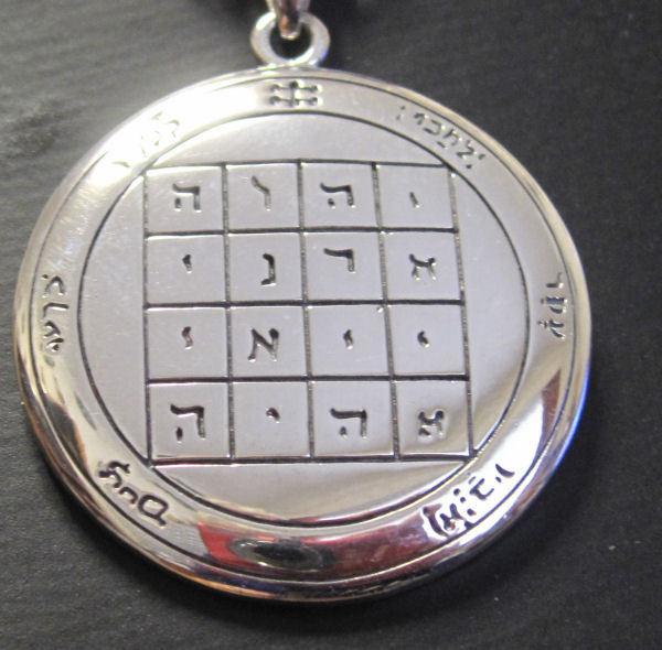 Erste Pentagramm Of Saturn von Dichtungen Of Solomon .925 silver von Peter Stone
