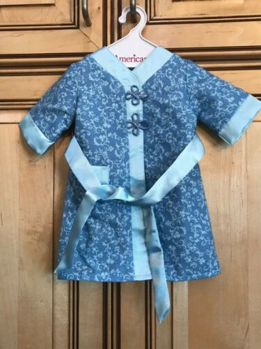 "American Girl 18/"" Doll REBECCA Retired Pajamas Robe ONLY"