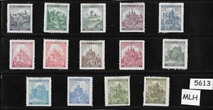 Complete Mint WWII stamp set / B a M German Occupation / Castles & Cathedrals