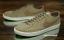 Low Mint Size Shoes Uomo Skate Nike Khaki Multi Blazer 208 371760 Fresh IqPwSxZ5