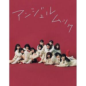 ANGERME-MOOK-Special-ver-PHOTO-BOOK-japanese-cute-idol-japan-smilage