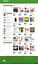 DIETS-UK-WEBSITE-WITH-ONE-YEARS-HOSTING-ECOMMERCE-BUSINESS-NEW-DOMAIN thumbnail 2