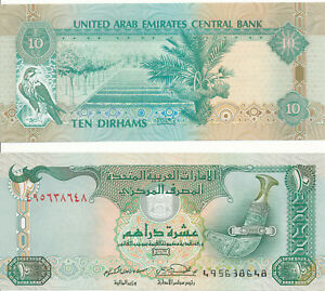 UAE-10-avail-2001-UNC-Pick-20b