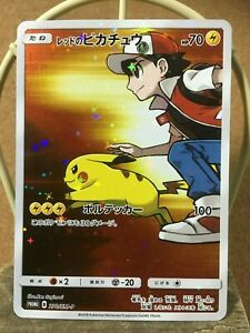 Red/'s Pikachu 270//SM-P Full Art Japanese Promo Pokemon Card Near Mint