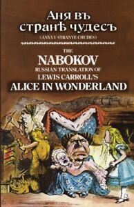 The-Nabokov-Russian-Translation-of-Lewis-Carroll-039-s-Alice-in-Wonderland-by-Car