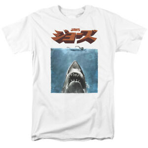 Jaws-Kanji-Japanese-Movie-Poster-Retro-1975-Officially-Licensed-Adult-T-Shirt