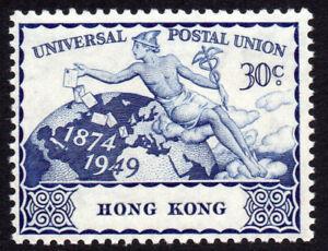 Hong Kong 30 Cent U.P.U. Stamp c1949 Unmounted Mint Never Hinged (595)