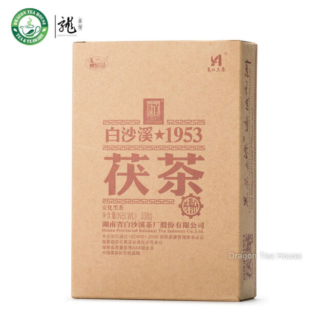 Baishaxi 1953 Fucha * Hunan Anhua Black Tea 338g