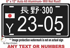 JAPANESE STYLE CUSTOM JDM LICENSE PLATE  TRD all Aluminum, 6 x 12 AUTO