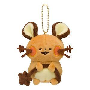 Pokemon Center Original TAIKI-BANSEI Plush Mascot Key Chain Goomy