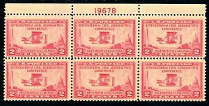 USAstamps-Unused-FVF-US-Aeronautics-Plate-Block-Scott-649-OG-MNH-PO-Fresh