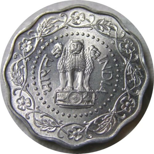 elf India 10 Paise 1975 Asoka Lion Pedestal B