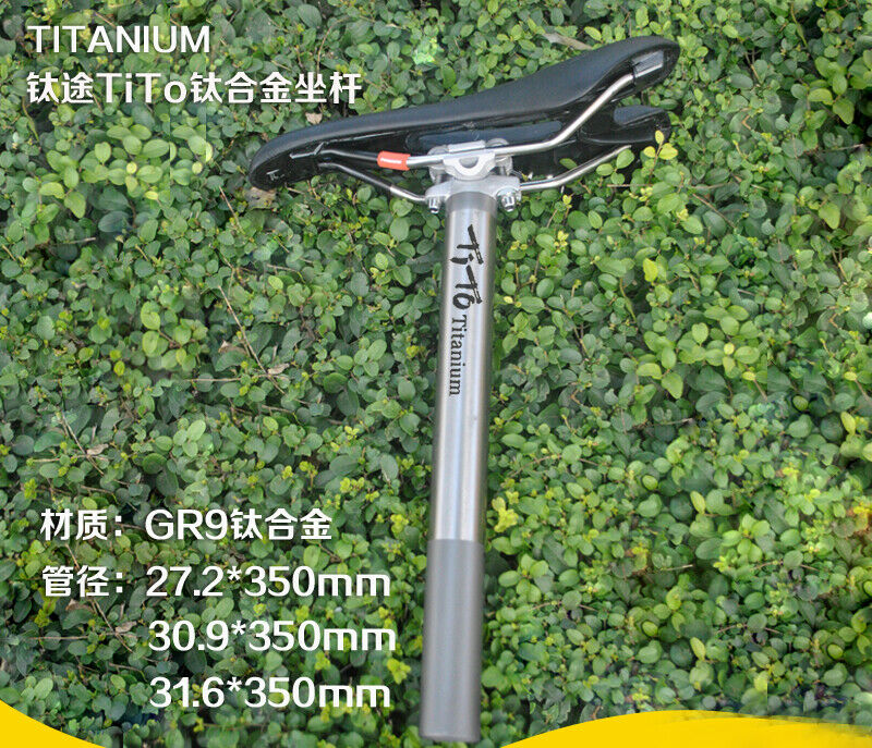 1x Titanium alloy Bicycle Bike Mountain Seatpost Seat Post27.230.931.6 x 350mm