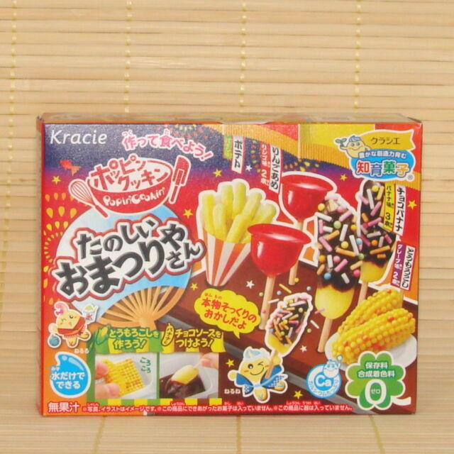 Japan Kracie Tanoshi OMATSURI YASAN Festival Popin' Cookin' candy KIT Japanese