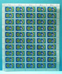 Bund-50er-Bogen-MiNr-1327-postfrisch-MNH-Formnummer-1-BW3511