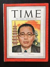 RARE ORIGINAL TIME DEC 1944 MAGAZINE TV SOONG, CHINA RICHEST MAN 宋子文