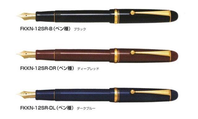 PILOT Custom 74 Fountain Pen Blue Barrel 60696 Medium Nib