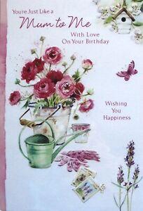 MUM TRADITIONAL FLOWERS BIRTHDAY CARD
