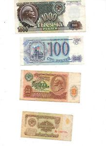 4-Billets-URSS-1-10-100-1000-roubles