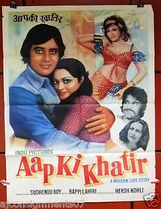 aap ki khatir vinod khanna bollywood hindi original