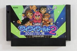 KONAMI-Wai-Wai-World-2-Nintendo-FC-Famicom-NES-Japan-Import-US-Seller-F2289