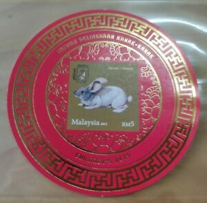 2011-Malaysia-Children-Pets-Rabbit-Year-Imperf-Uncut-stamp-Indiplex-Overprint-MS