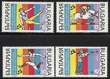 BULGARIA 1989 ARMY SPORTS MNH EQUESTRIAN, HORSES SHOOTING A14