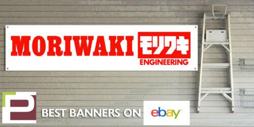 Moriwaki Classic Workshop Garage Banner