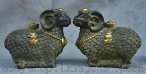 """6.8 """"Bronze doré Feng Shui Zodiac Année Animal Paire de Statue Chèvre Mouton"""