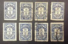 China 1913 Postage Due Stamps J43-50 Mixed used/unused 1/2 c to 30c