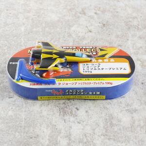 F62-358-Ucc-Trading-Figura-Stella-Blazer-Yamato