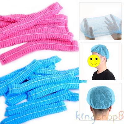 20//100x Disposable Head Cover Mob Cap Hat Hair Net Non Woven Anti Dust Hats Spa