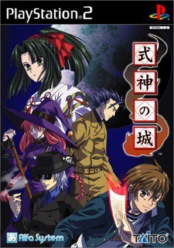 PS2 The Castle of Shikigami / Shikigami No Shiro PlayStation 2 Japan Game Anime