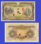 Taiwan 1000 Yen 1945.specimen UNC Reproduction