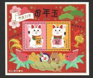 JAPAN-2019-NEW-YEAR-MANEKI-NEKO-BECKONING-CAT-YEAR-OF-PIG-SOUVENIR-SHEET-MINT