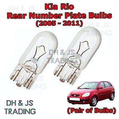 Suzuki Grand Vitara Rear Number Plate Bulbs Reg Plate Bulb Light Lights 05-17