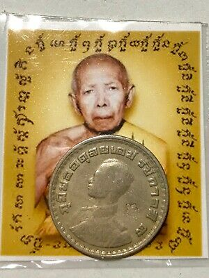 PHRA NAKPROK LP TIM ISARIKO RARE OLD THAI BUDDHA AMULET PENDANT MAGIC ANCIENT#17