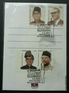 SJ-Father-Of-Independence-Malaysia-2003-Politics-Important-People-maxicard