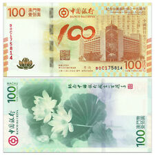 MACAU MACAO 100 PATACAS, 2011/2012, COMM. BOC BANK OF CHINA, UNC