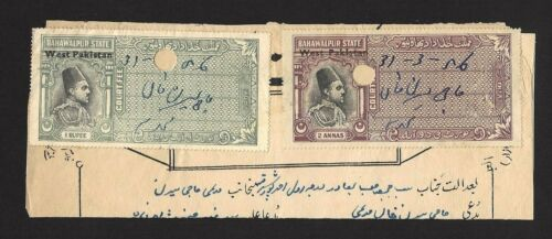 Bahawalpur Court Fees 2as & 1R overprinted WEST PAKISTAN on large part document