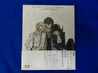 Anime-bungo Stray Dogs Vol.12- Blu-ray