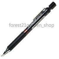 STAEDTLER 925 05 graphite drafting mechanical pencil - Black Barrel 0.5 mm