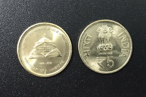"""INDIA 5 RUPEES /""""150th ALLAHABAD HIGH COURT /"""" 2016 COIN UNC"""