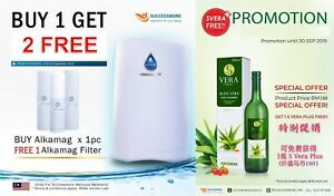 Promotion-Alkamag-Buy-1-Free-2