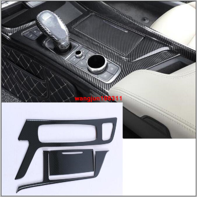 3* Steel Carbon Look Inner Gearshift Box Panel Cover Trim