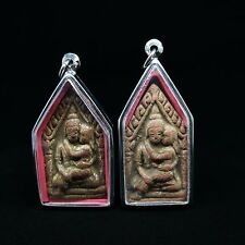 Dual Phra Khun Paen Carry Lady Magic Love Charm Lucky Thai Buddha Amulet Case