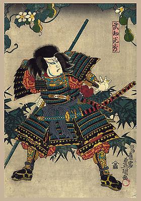 Samurai Warriors Japanese Art Fine Art Print Kunisada Hashiba Hisakichi